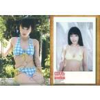 中古コレクションカード(女性) Special 05 : 後藤郁/