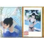 中古コレクションカード(女性) Special 07 : 後藤郁/