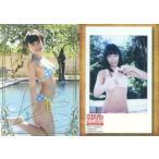 中古コレクションカード(女性) Special 09 : 後藤郁/