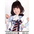 中古生写真(AKB48・SKE48) 前田美月/バストアップ/BD
