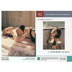 中古コレクションカード(女性) 42 : 熊田曜子/レギュラーカード/sabra 熊田曜子 コレクションカード 2003