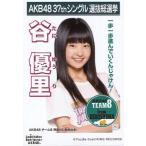 中古生写真(AKB48・SKE48) 谷優里/CD「ラブラドール・