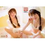 中古コレクションカード(女性) RG12 : 浦野一美/レギ