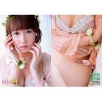 中古コレクションカード(女性) RG23 : 浦野一美/レギ