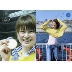 中古スポーツ 05 [レギュラーカード] : 木村沙織
