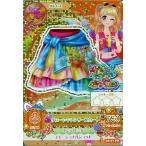 中古アイカツDCD 14 05-37 [プレミアムレア] : リゾートキャンサースカート/夏樹みくる