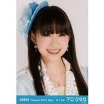 中古生写真(AKB48・SKE48) 下口ひなな/バストアップ/