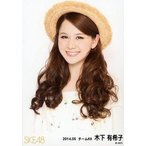 中古生写真(AKB48・SKE48) 木下有希子/上半身/「2014.