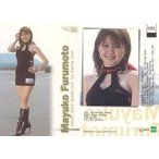 中古コレクションカード(女性) 081 : 古本麻由子/レギュラーカード/GALS PARADISE CARDS 2002 SERIES1