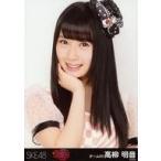 中古生写真(AKB48・SKE48) 高柳明音/バストアップ/「A