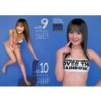 中古コレクションカード(女性) Shoko Hamada 084 : 浜田翔子/開運カード(カレンダーカード)/HIT'