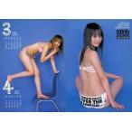 中古コレクションカード(女性) Shoko Hamada 089 : 浜田翔子/開運カード(カレンダーカード)/HIT'