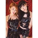 中古生写真(AKB48・SKE48) 高橋みなみ・指原莉乃/CD「鈴懸(すずかけ)の木の道で「君の微笑みを夢に見る」と言ってしまったら僕たちの関係はどう変
