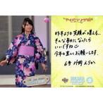 中古コレクションカード(女性) 067 : 外岡えりか/レギュラー/アイドリング!!!オフィシャルトレーディングカードング!!!2014
