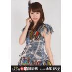 中古生写真(AKB48・SKE48) 永尾まりや/膝上/「第3回 紅白対抗歌合戦」会場限定生写真