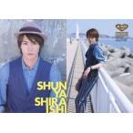 中古コレクションカード(男性) Shunya Shiraishi 18 : 白石隼也/レギュラー/JUNON「白石隼也」ファースト・トレーデ