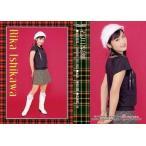中古コレクションカード(ハロプロ) No.530 : モーニング娘。/石川梨華/レギュラーカード/モーニング娘。 トレーディン