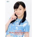 中古コレクションカード(ハロプロ) 051 : ℃-ute/矢島舞美/モーニング娘。 熱っちぃ地球を冷ますんだっ。