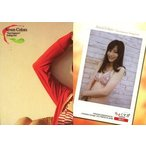 中古コレクションカード(女性) RG23 : 杉本有美/レギュラー/ちょくマガ「杉本有美-Seven Colors-」トレーディングカード
