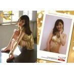中古コレクションカード(女性) RG47 : 杉本有美/レギュラー/ちょくマガ「杉本有美-Seven Colors-」トレーディングカード