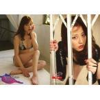 中古コレクションカード(女性) RG70 : 杉本有美/レギュラー/ちょくマガ「杉本有美-Seven Colors-」トレーディングカード