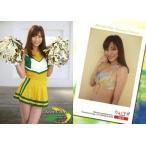 中古コレクションカード(女性) RG76 : 杉本有美/レギュラー/ちょくマガ「杉本有美-Seven Colors-」トレーディングカード