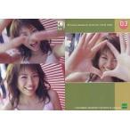 中古コレクションカード(女性) No.03 : 若槻千夏/レギュラーカード/若槻千夏 コレクションカード 2002
