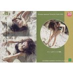 中古コレクションカード(女性) No.10 : 若槻千夏/レギュラーカード/若槻千夏 コレクションカード 2002