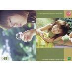 中古コレクションカード(女性) No.12 : 若槻千夏/レギュラーカード/若槻千夏 コレクションカード 2002