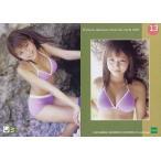 中古コレクションカード(女性) No.13 : 若槻千夏/レギュラーカード/若槻千夏 コレクションカード 2002