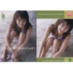 中古コレクションカード(女性) No.20 : 若槻千夏/レギュラーカード/若槻千夏 コレクションカード 2002