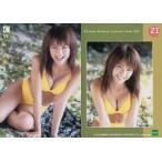 中古コレクションカード(女性) No.21 : 若槻千夏/レギュラーカード/若槻千夏 コレクションカード 2002