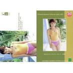 中古コレクションカード(女性) No.30 : 若槻千夏/レギュラーカード/若槻千夏 コレクションカード 2002