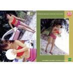 中古コレクションカード(女性) No.33 : 若槻千夏/レギュラーカード/若槻千夏 コレクションカード 2002