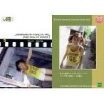 中古コレクションカード(女性) No.36 : 若槻千夏/レギュラーカード/若槻千夏 コレクションカード 2002