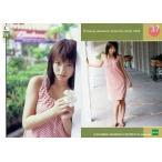 中古コレクションカード(女性) No.37 : 若槻千夏/レギュラーカード/若槻千夏 コレクションカード 2002