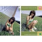 中古コレクションカード(女性) No.52 : 若槻千夏/レギュラーカード/若槻千夏 コレクションカード 2002