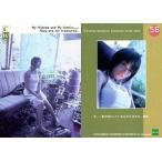 中古コレクションカード(女性) No.56 : 若槻千夏/レギュラーカード/若槻千夏 コレクションカード 2002