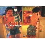 中古コレクションカード(女性) 009 : 三津谷葉子/レギュラーカード/B.L.T. 特別編集○トレカマガジン GENICA V