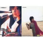 中古コレクションカード(女性) REB56 : 三津谷葉子/レギュラーカード(金箔押しカード)/VISUAL PHOTOCARD