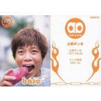 中古コレクションカード(男性) 000018 : 土肥ポン太/レギュラーカード/baseよしもとトレーディングカード