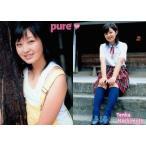 中古コレクションカード(女性) 459 : 橋本甜歌/雑誌「pure2」付録トレカ