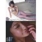 中古コレクションカード(女性) 26 : 小野真弓/レギュラーカード/PRODUCE PREMIUM 小野真弓 トレーディングカー