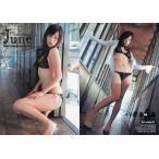中古コレクションカード(女性) Shop campaign 03 : 夏川純/店舗特典/BOMB CARD LIMIT
