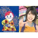 中古コレクションカード(ハロプロ) 小川麻琴/本人のデ