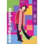 中古コレクションカード(ハロプロ) No.64 : 小川麻琴