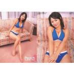 中古コレクションカード(女性) 05 : 二宮歩美/レギュラーカード/オフィシャルカードコレクション「Peach」