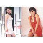 中古コレクションカード(女性) 10 : 二宮歩美/レギュラーカード/オフィシャルカードコレクション「Peach」