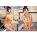 中古コレクションカード(女性) 28 : 二宮歩美/レギュラーカード/オフィシャルカードコレクション「Peach」