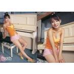 中古コレクションカード(女性) 29 : 二宮歩美/レギュラーカード/オフィシャルカードコレクション「Peach」